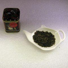 green tea tin.JPG