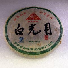 Pu-erh tea cake 1.JPG