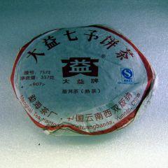 Pu-erh tea cake 2.JPG